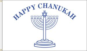 HAPPY CHANUKAH FLAG 3 FT X 5 FT NYLON , BRILLIANT COLORS, MADE IN THE USA